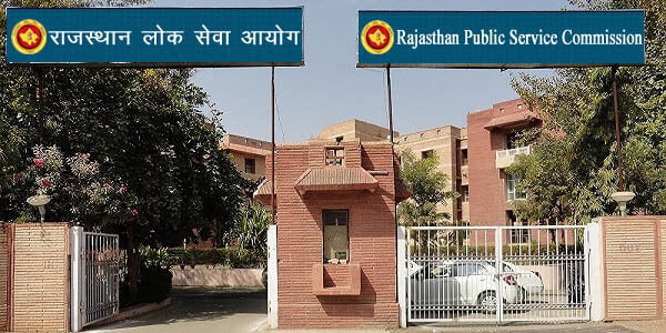 College Lecturer RPSC Exam results